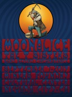 Check out the first full show by the Moonalice Sisters & Brothers band!