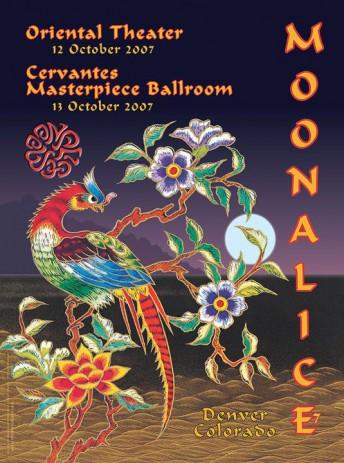 2007-10-12 @ Oriental Theater
