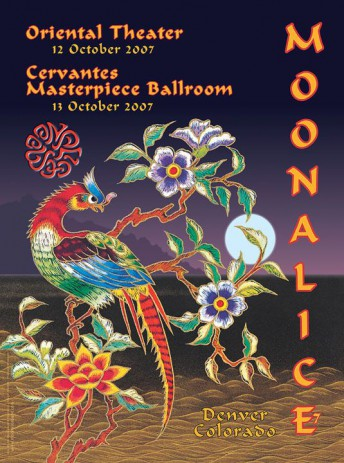 2007-10-13 @ Cervantes Masterpiece Ballroom