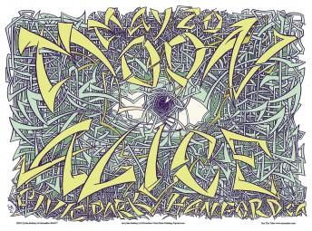 2012-05-20 @ Civic Park - The Eclipse Concert