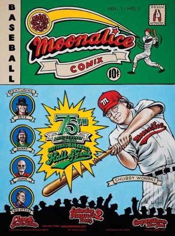 2014-08-02 @ Baseball Hall of Fame 75th Anniversary