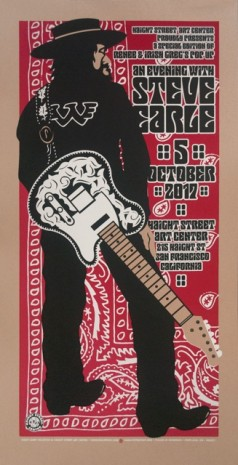 2017-10-05 @ Benefit for the Blue Bear Music School with Steve Earle at Haight Street Art Center (Private Event)